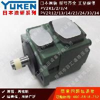 日本YUKEN总经销PV2R2-33-F-RAB-41