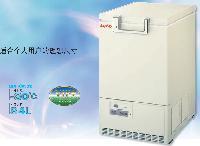 Panasonic三洋MDF-C8V1超低温冰箱