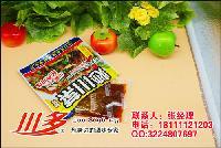 天津饺子汤调料包厂家价格