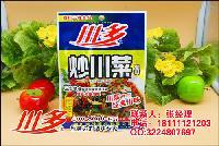 重庆面馆面食调料包,生产厂家,定制