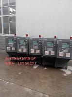 苏州油加热器模温机苏州高光模温机