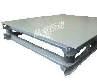 供应高卓牌人防安防专用三维振动平台