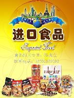 泰国食品进口报关公司
