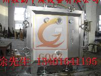 香精香料(粉状)烘干专用方形真空干燥机