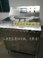 达桥高速柠檬切片机