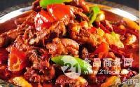 米杨新疆特色大盘鸡调料(家庭装)