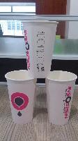 厂家直销22盎司热饮纸杯 涂布纸杯