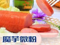 食品级魔芋微粉 增稠剂