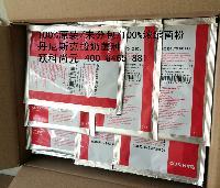 丹尼斯克乳酸菌种YO-MIX300