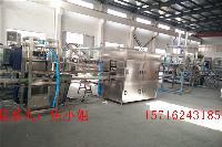 厂家直销18.9升桶装水生产线