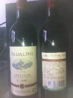 供应八达岭赤霞珠干红葡萄酒