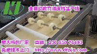 大型加工腐竹生产线