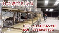 全自动腐竹机生产线