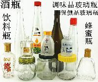 食品包装用瓶