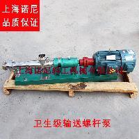 诺尼G系列不锈钢变频调速螺杆泵