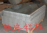 国产挤压铝板 易车7075/6061铝板材质