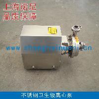 不锈钢饮料泵 不锈钢奶泵 卫生型离心泵