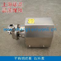 饮料泵 不锈钢奶泵 不锈钢离心泵