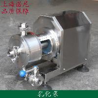 诺尼管线式高剪切乳化泵 分散式乳化机