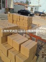 新疆红枣批发厂家