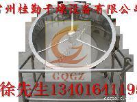 GFG系列高效沸腾干燥设备
