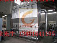 XF卧式沸腾干燥机