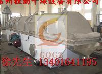 鸡精生产设备专用振动流化床干燥机