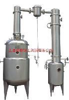 真空减压蒸发器,原料药生产线