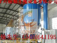 粉末油脂专用离心喷雾干燥机