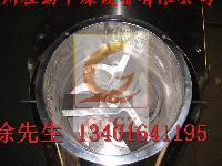 白糖制粒用XL-250旋转颗粒机