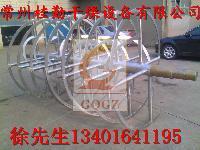 WLDH卧式螺带混合机