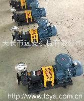 甲醇泵/乙醇泵