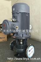低温泵低温管道泵低温工艺泵