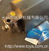 FZB、ZW型不锈钢卫生泵