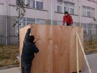 城阳出口大型包装箱及真空机械设备包装箱