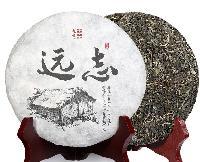 程健高端远志头春古树纯料生茶 400克