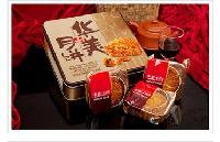 郑州月饼批发团购 单位福利 送礼佳品