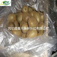 晟春元猕猴桃专用物理活性气调保鲜袋