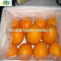 晟春元脐橙专用活性气调保鲜袋杀菌吸附乙烯