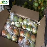 晟春元西红柿专用活性气调保鲜袋
