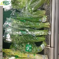 晟春元韭菜专用活性气调保鲜袋