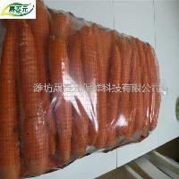 胡萝卜专用晟春元活性气调保鲜袋