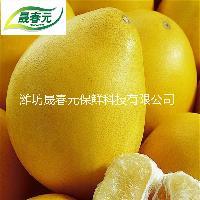 晟春元柚子专用物理活性气调保鲜袋