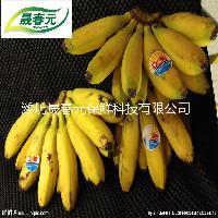 晟春元皇帝蕉专用物理活性气调保鲜袋