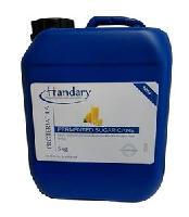 Handary 汉德瑞 果汁饮料专用 天然食品保鲜剂 护色防腐 保特瑞LA