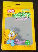 干果包装袋镀铝袋复合袋休闲食品袋