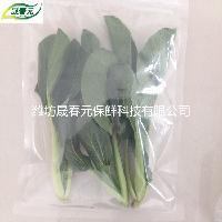 晟春元油菜专用物理活性气调保鲜袋
