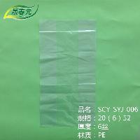 晟春元钟姬菇专用物理活性气调保鲜袋