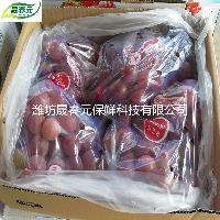 晟春元红提专用物理活性气调保鲜袋
