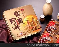 郑州九头崖月饼*代理商